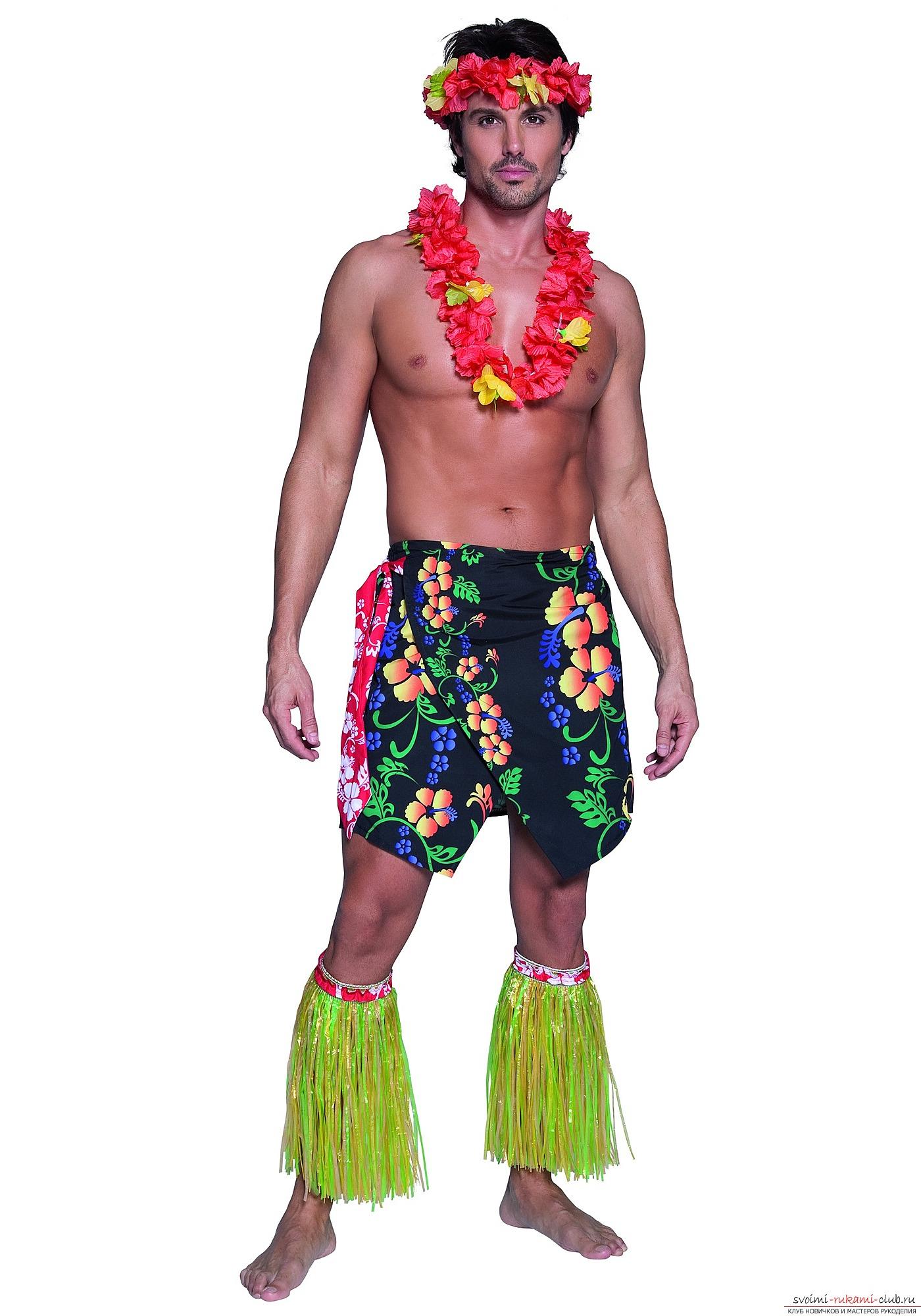 Наряд на гавайскую вечеринку своими руками