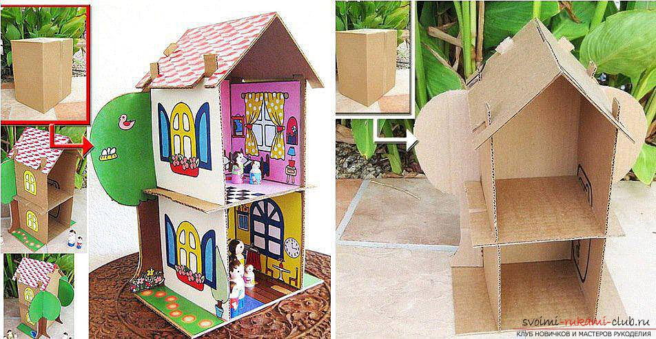 Сделать своими руками дом из картона для кукол
