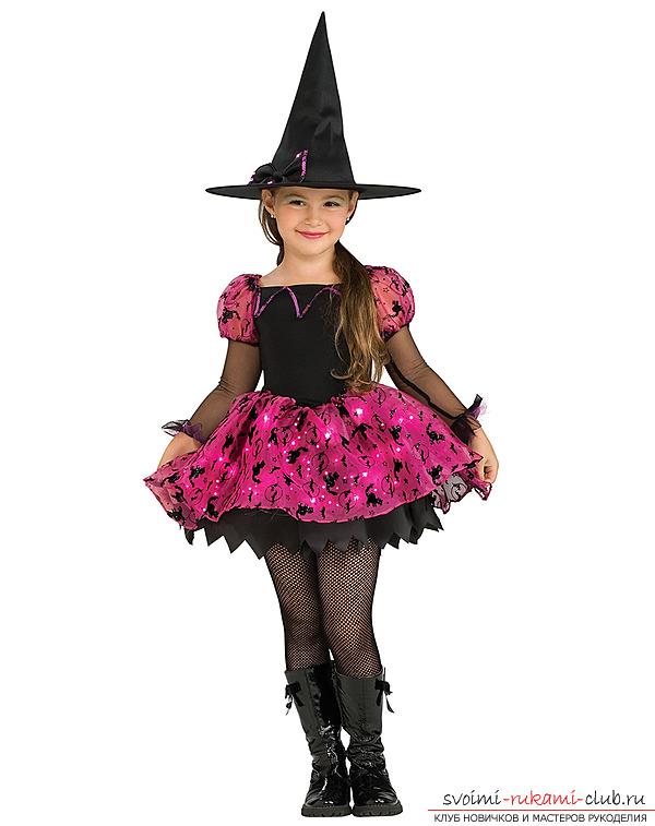 Как сделать костюм ведьмочки
