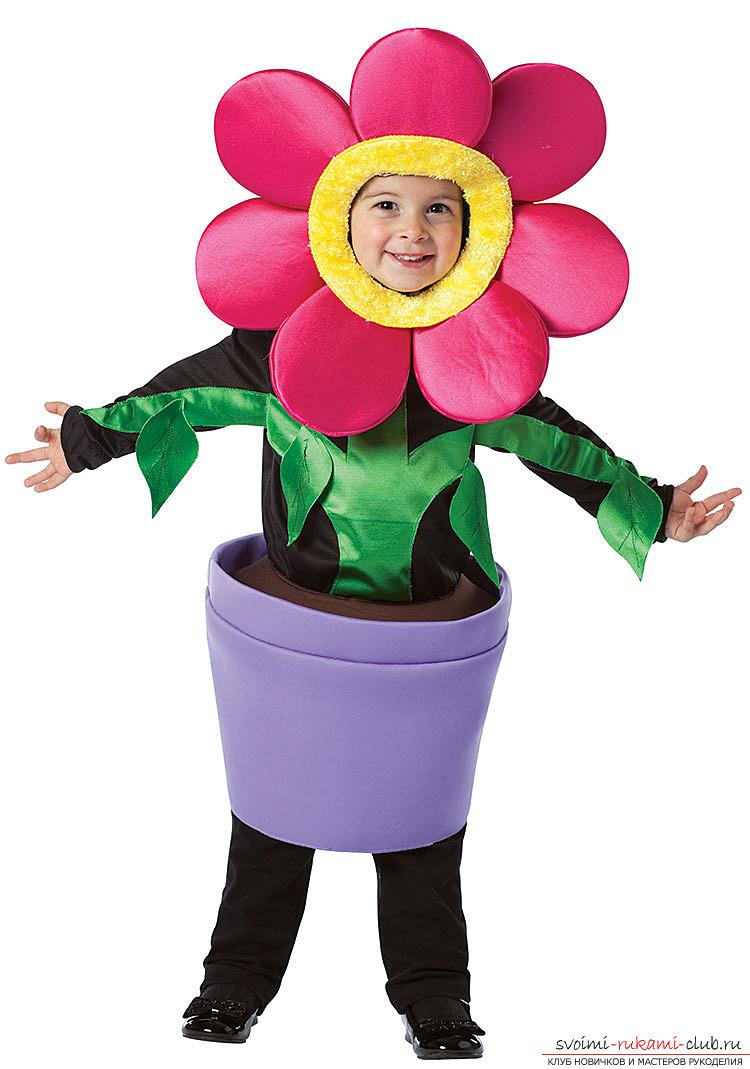 Костюм цветка для мальчика своими руками фото 114