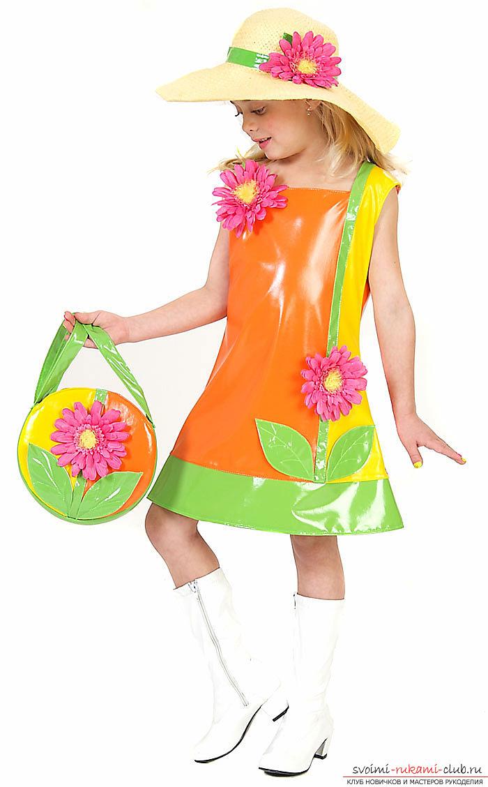 Как сделать костюм цветка фото 687