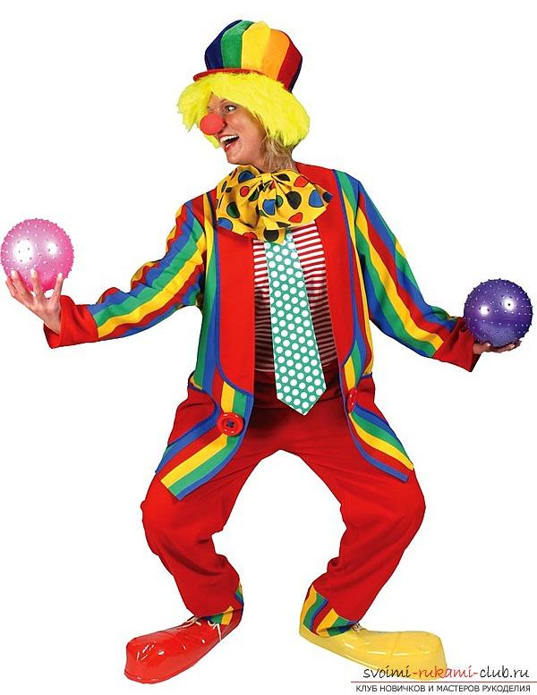Костюм клоуна своими руками фото 2017, 20 фотографий - photo#48