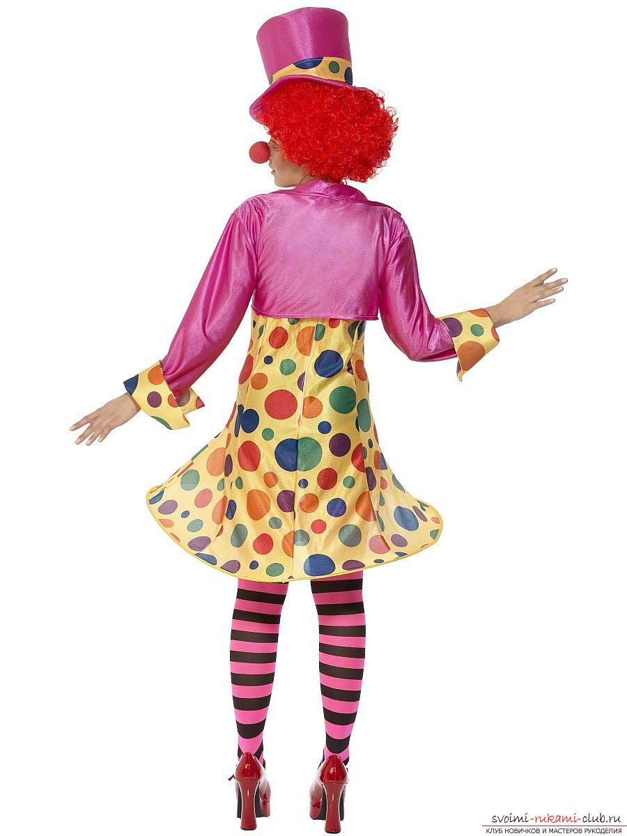 Костюм клоуна из подручных