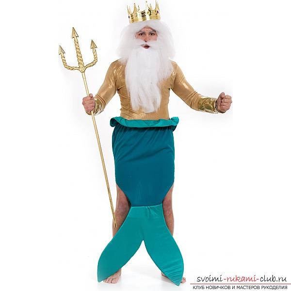 Как сделать костюм нептуна своими руками для