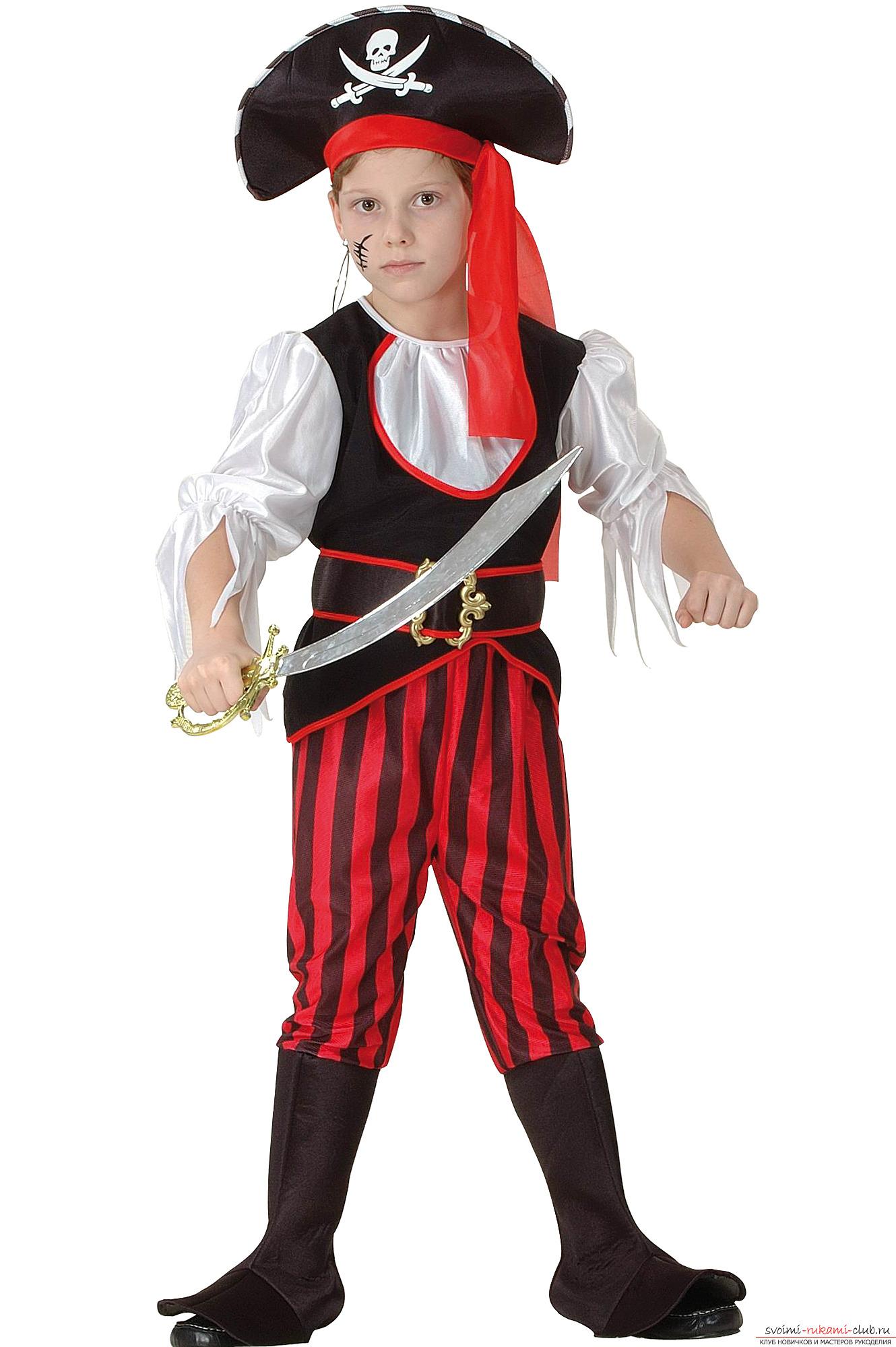 Костюм пират детский своими руками