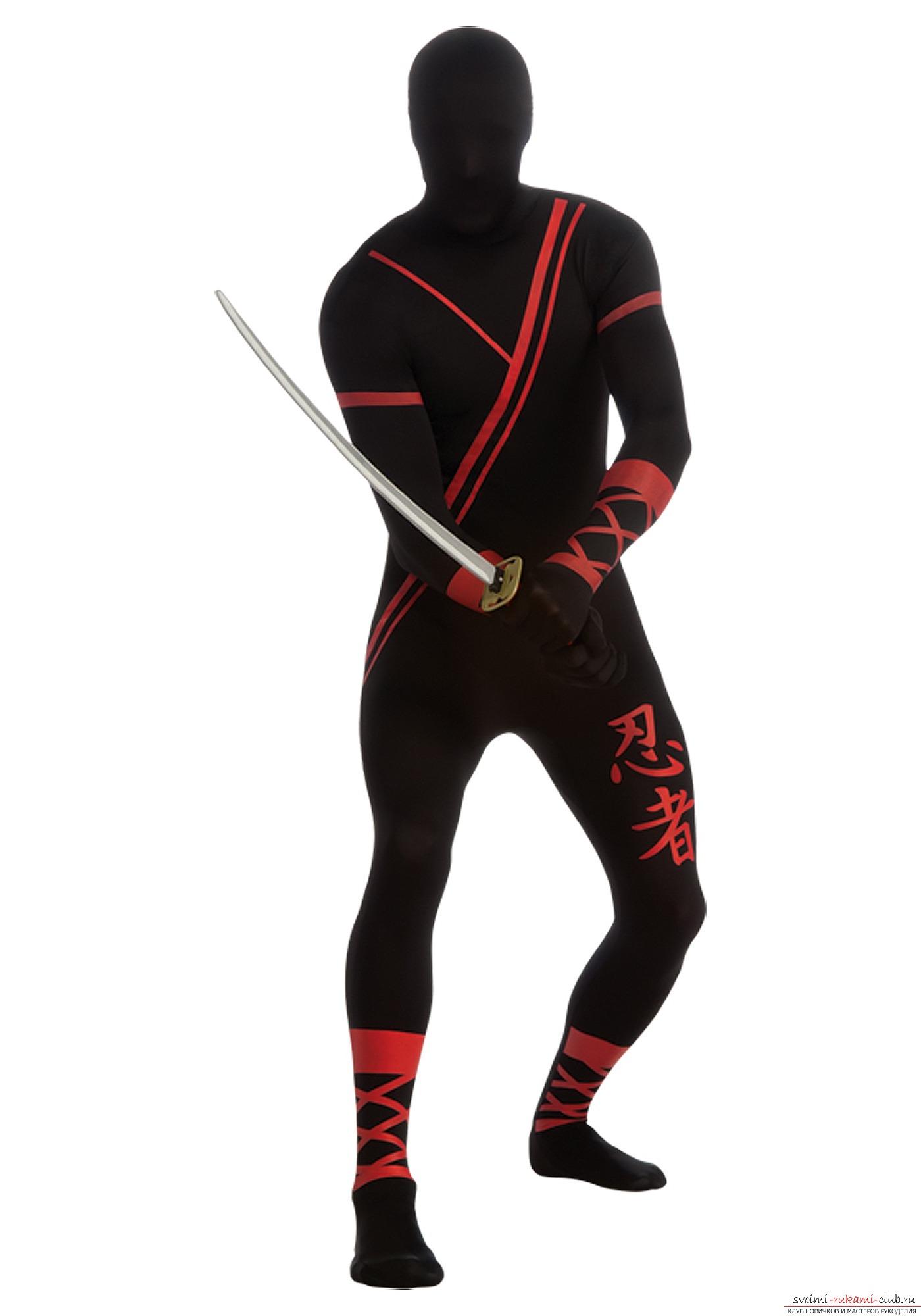 Как сшить костюм ниндзя своими руками фото 873