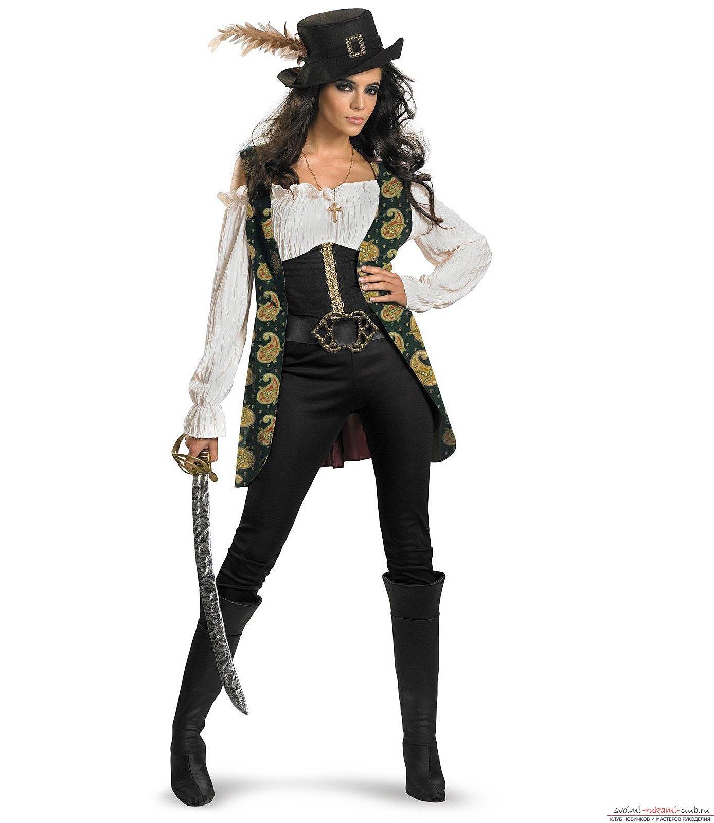 Костюм пиратки для девушки своими руками фото 598