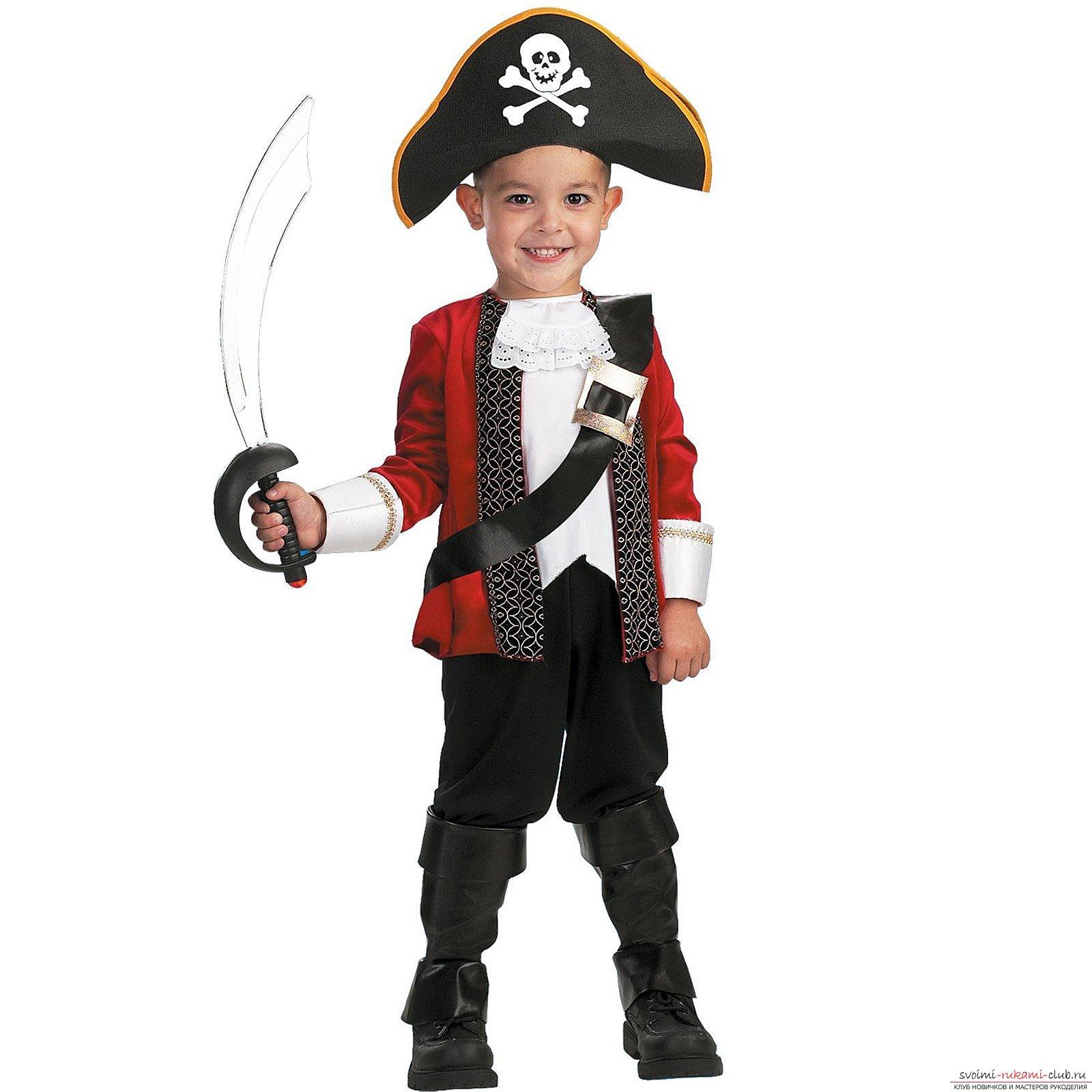 Как сделать новогодний костюм пирата своими руками