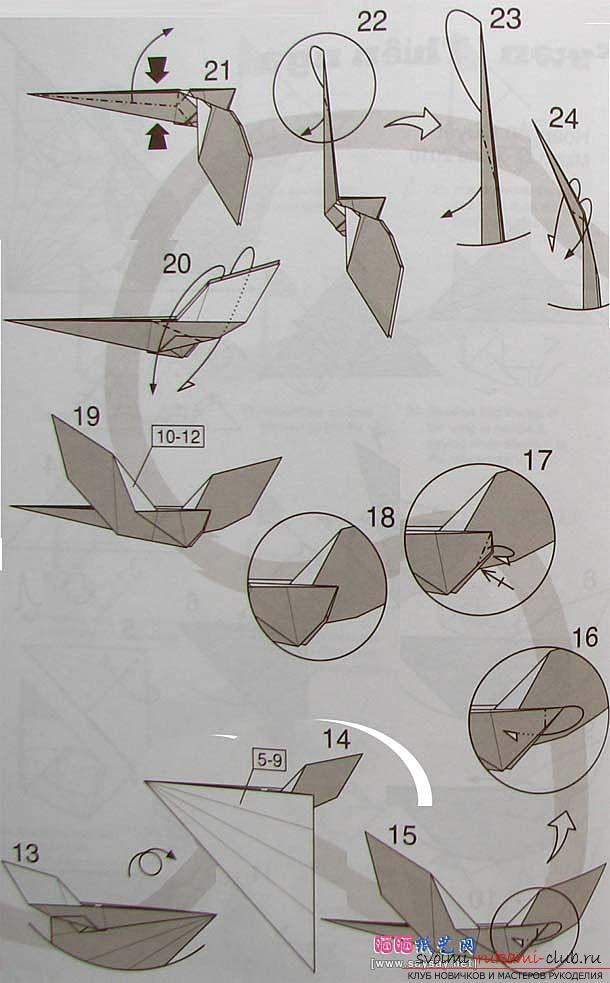 Лебедь для начинающих модульное оригами