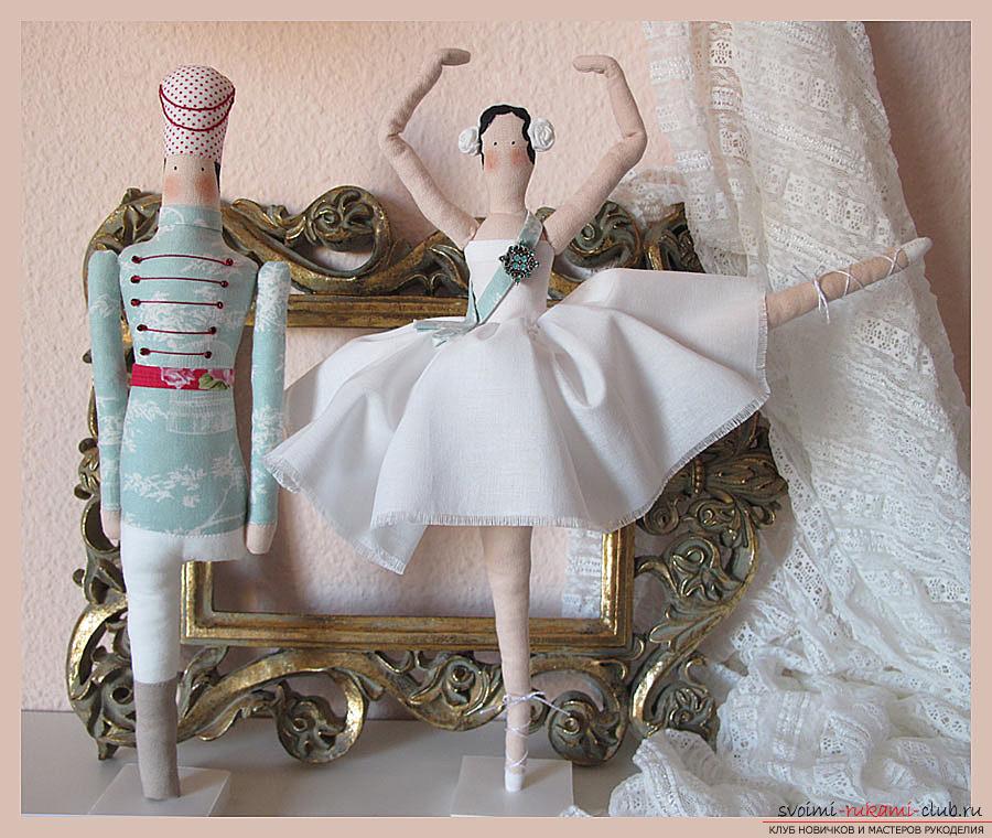 Балерина поделки своими руками