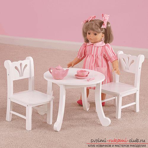 Гарнитур для кукол своими руками фото 675