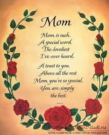 Поздравления на английском мама