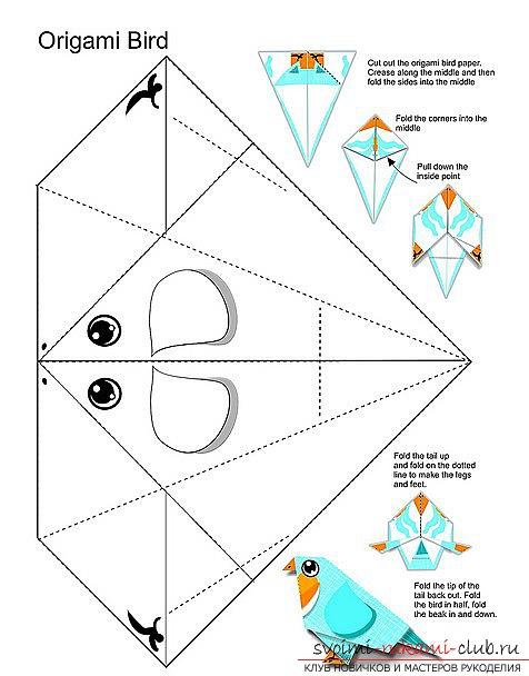 Оригами птицы. - фото (21)