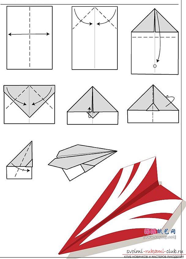 Оригами из бумаги самолет легкие
