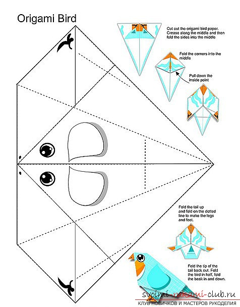 Как сделать оригами птички из бумаги
