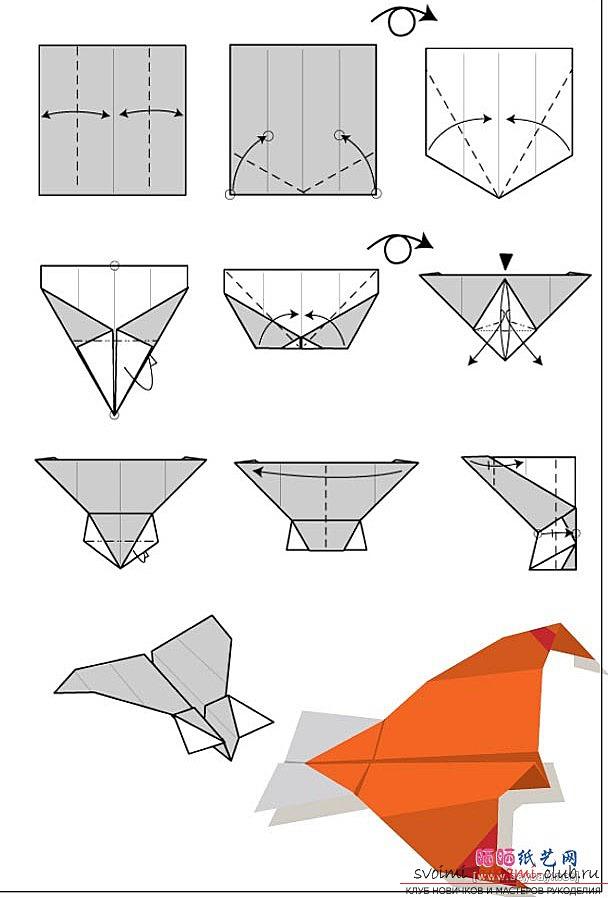 Как сделать самолётик из бумаги который очень  773