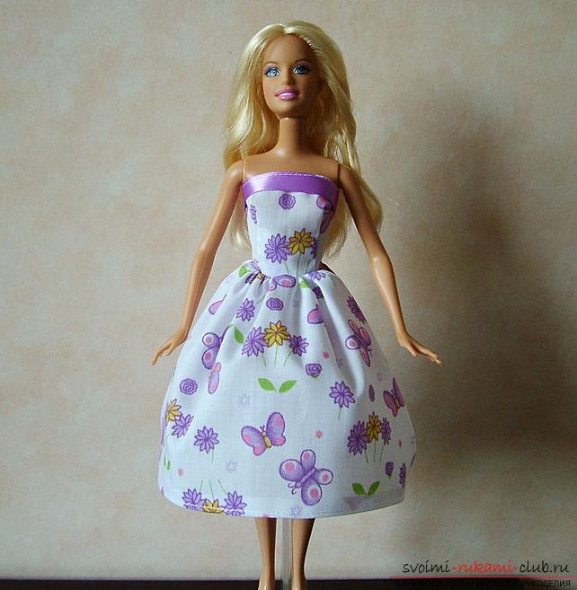 Одежда для куклы барби своими руками с выкройками
