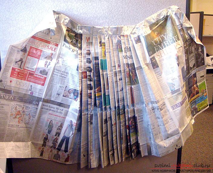 Юбка из газет как сделать
