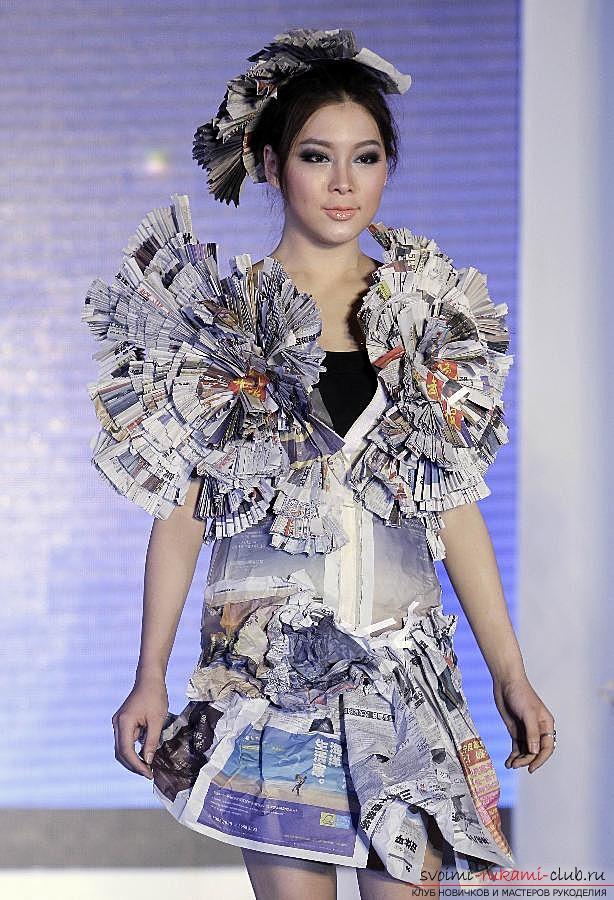 Платье из газеты своими руками фото