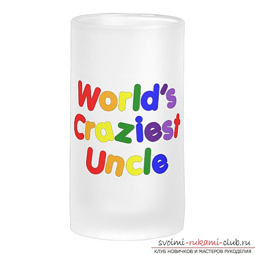 Что можно сделать на подарок дяде 474