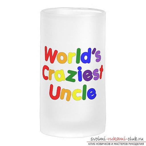 Подарок своими руками для дяди поэтапно