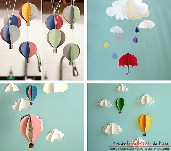 Воздушный шар своими руками для детской комнаты