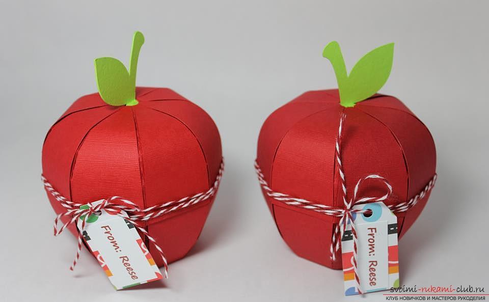 в виде яблока из бумаги
