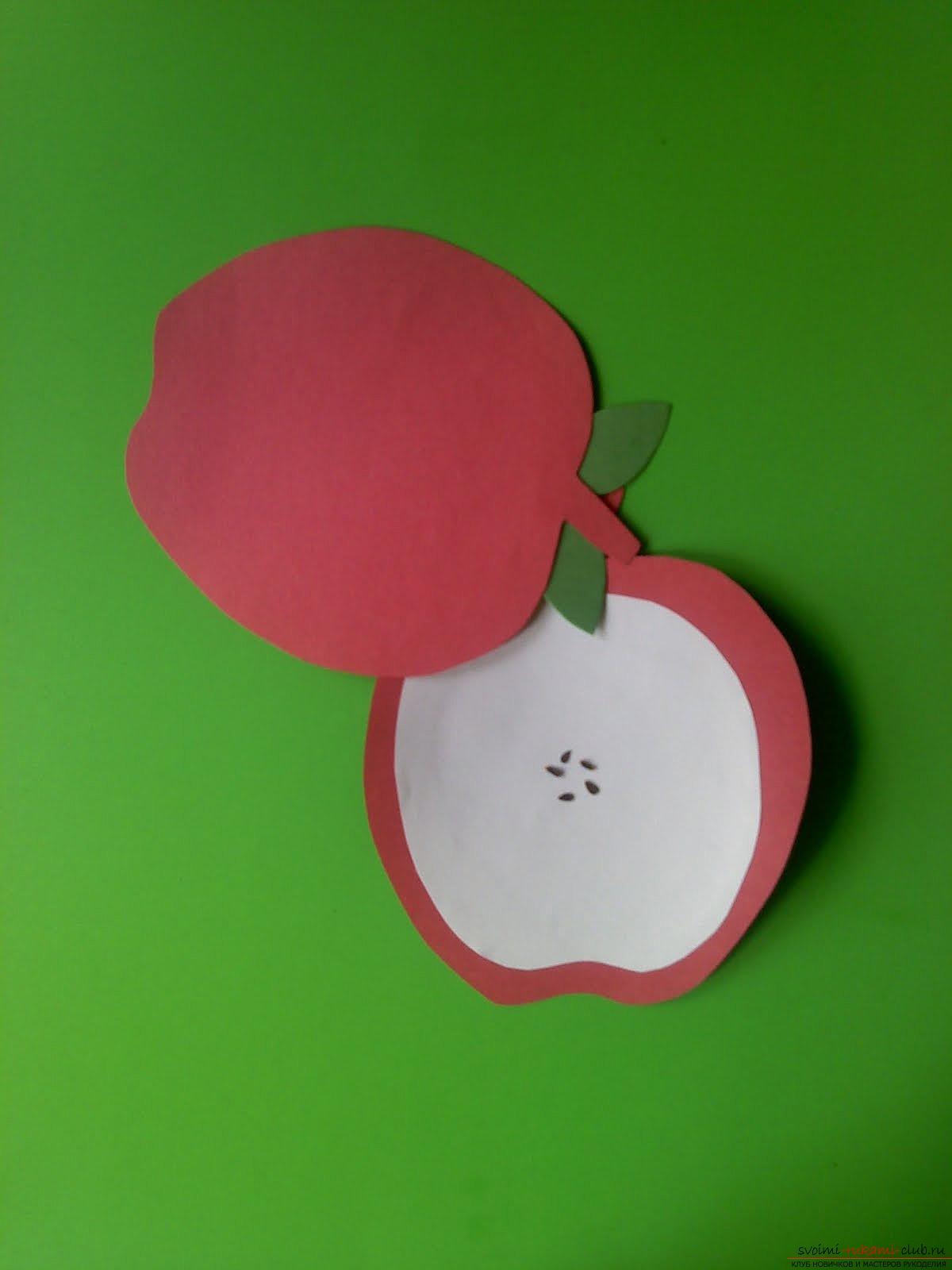 Поделки яблоко из бумаги своими руками 14