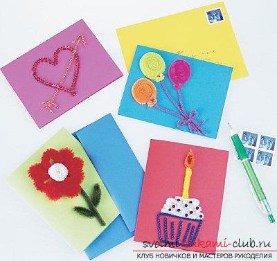 как делать открытки своими руками
