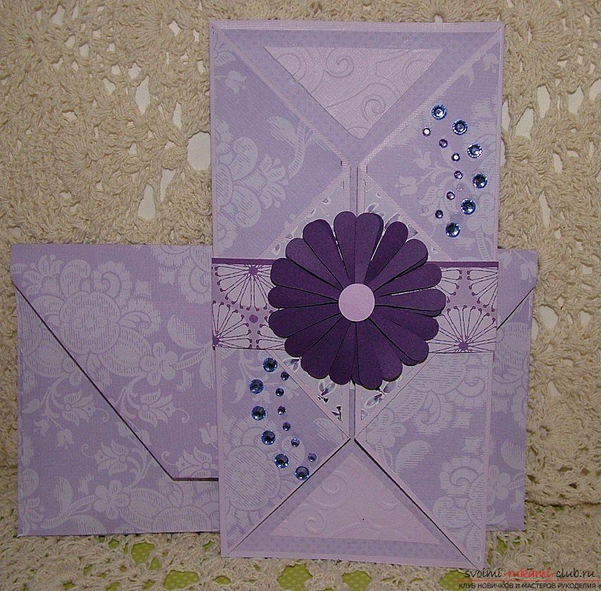 Красивый конверт своими руками мастер класс