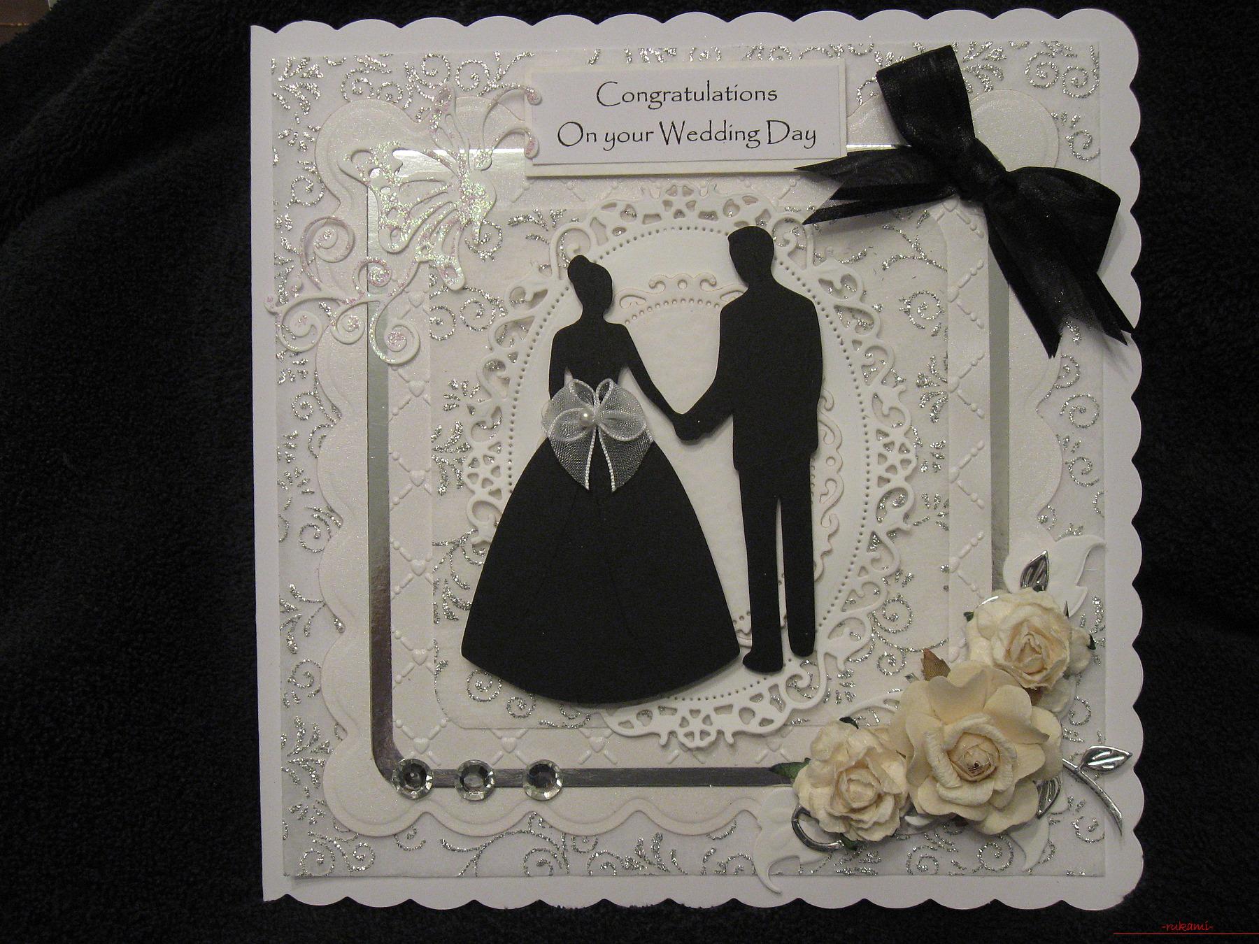 Открытки поздравления с днем свадьбы своими руками