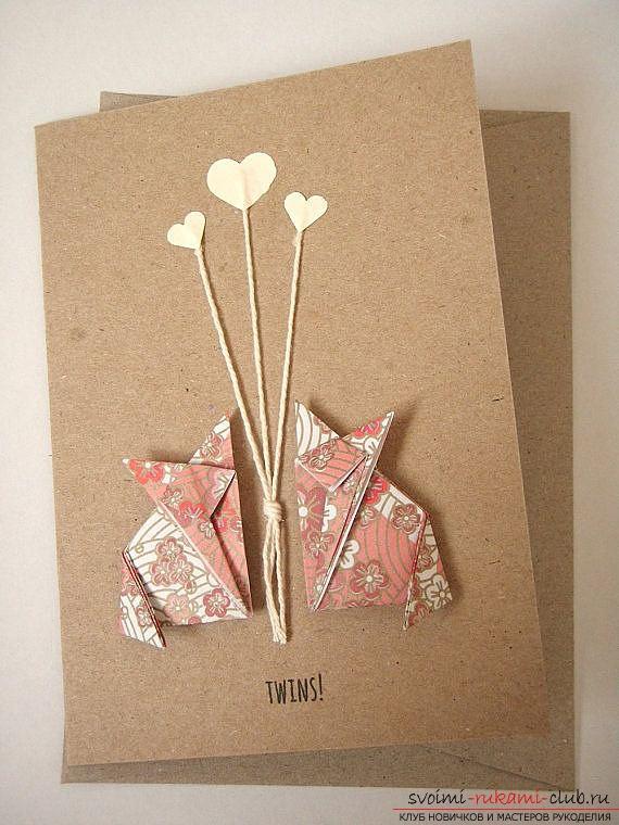 Открытка с оригами