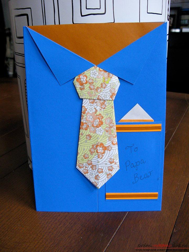 Открытка рубашка с галстуком своими руками пошаговая инструкция с фото 12