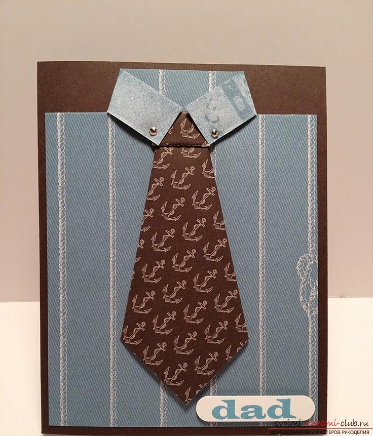 Поздравительные открытки для мужчин своими руками