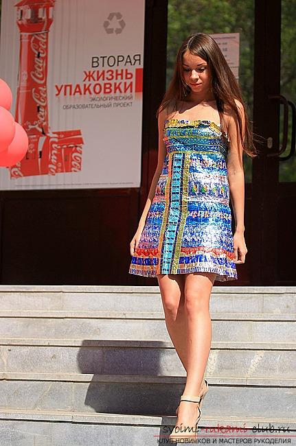 Платья с мусорных пакетов своими руками фото
