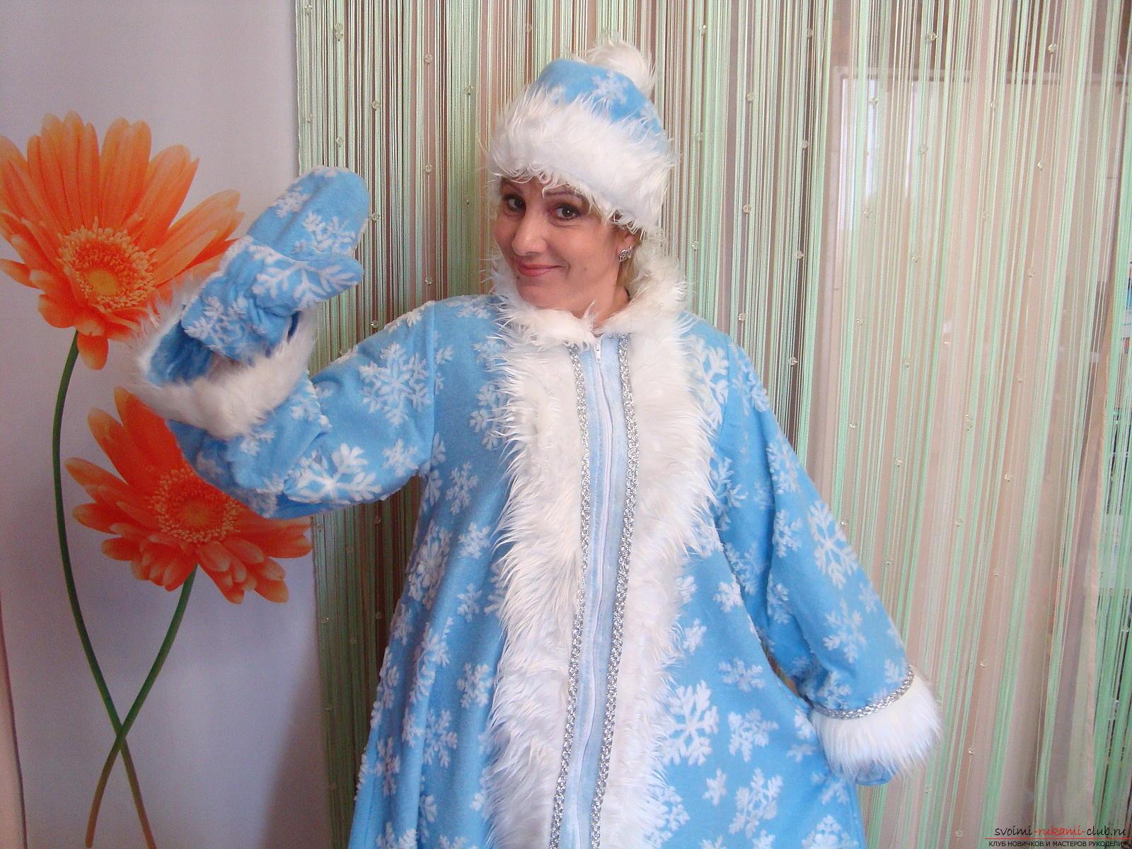 Как сделать костюм для деда мороза своими