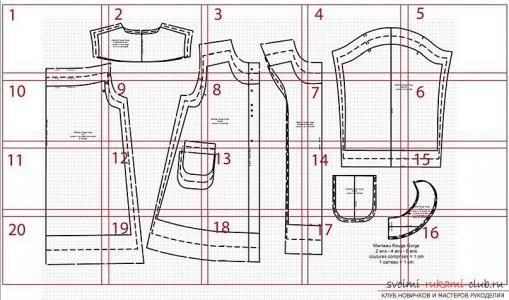 как переделать задние карманы джинс