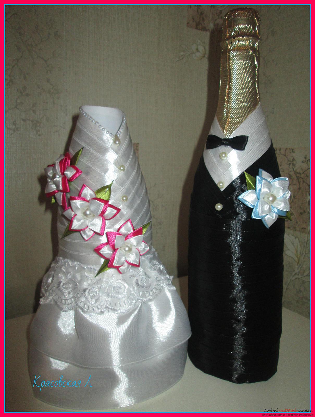 Свадебные аксессуары своими руками фото пошагово в