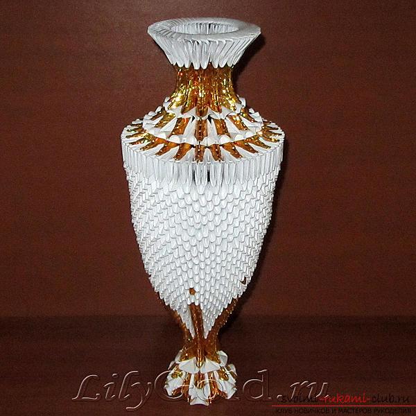 Модульное оригами белые вазы схемы
