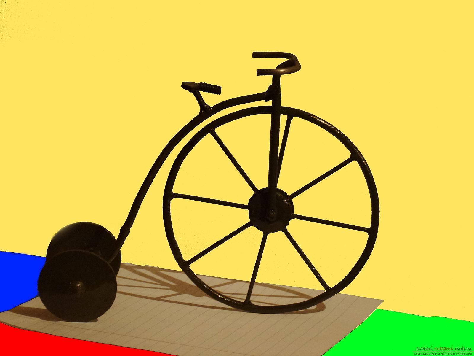 Как сделать своими руками велосипед подробнее