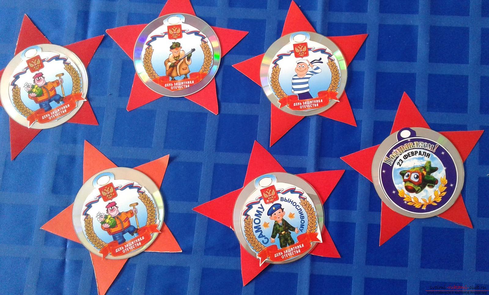 Оригинальные подарки папам от детей