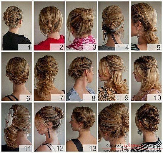 Учимся выбирать прическу на средние волосы своими руками на торжество. Фото №4