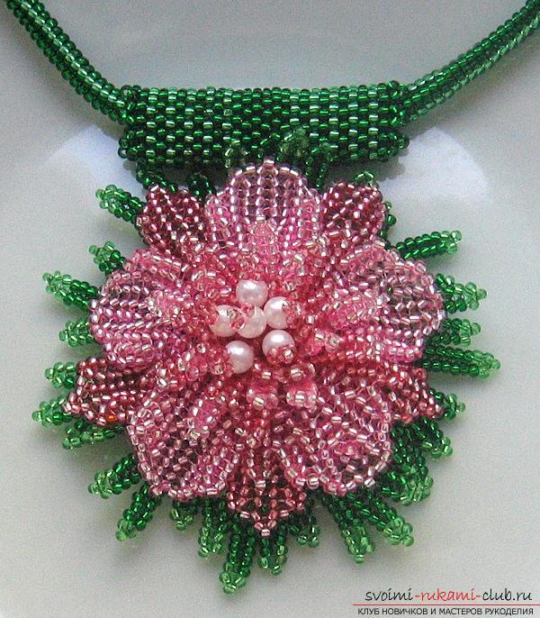 Поделка браслета с цветком из