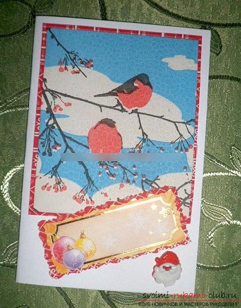 Оформление новогодних открыток в технике скрапбукинг: 3 популярных варианта открытки. Фото №3