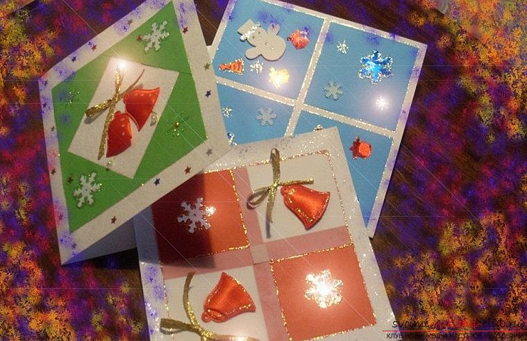 Как сделать новогоднюю открытку начинающему мастеру рукоделия? Урок и советы