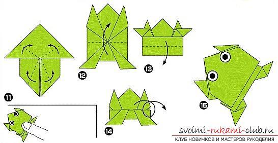 оригами для детей 7 лет.