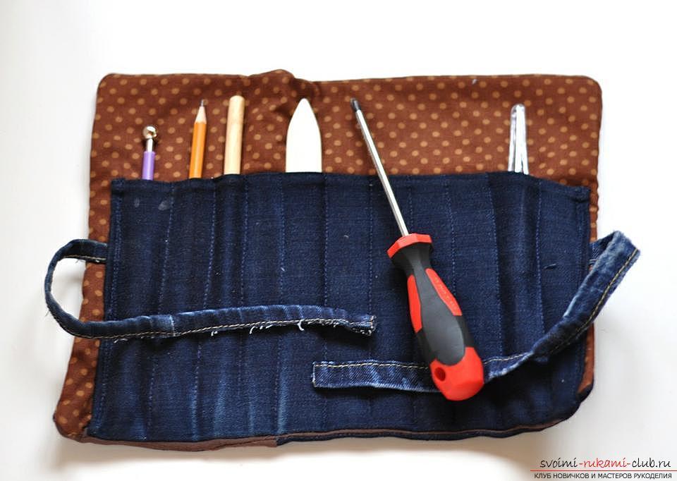 Сшить органайзер для инструментов своими руками