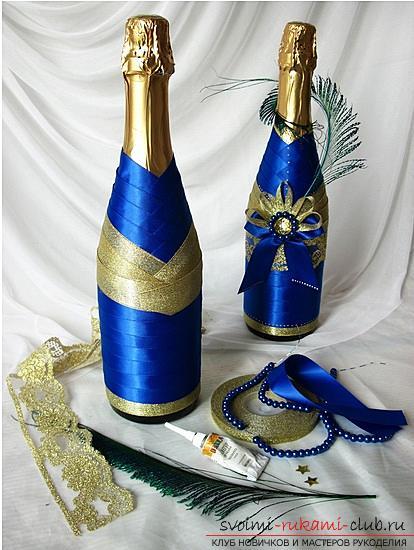Как сделать самые разные украшения из атласных лент своими руками, уроки с пошаговыми фото создания украшений для волос, создания декоративных предметов для интерьера, декорирование бутылок шампанского. Фото №18