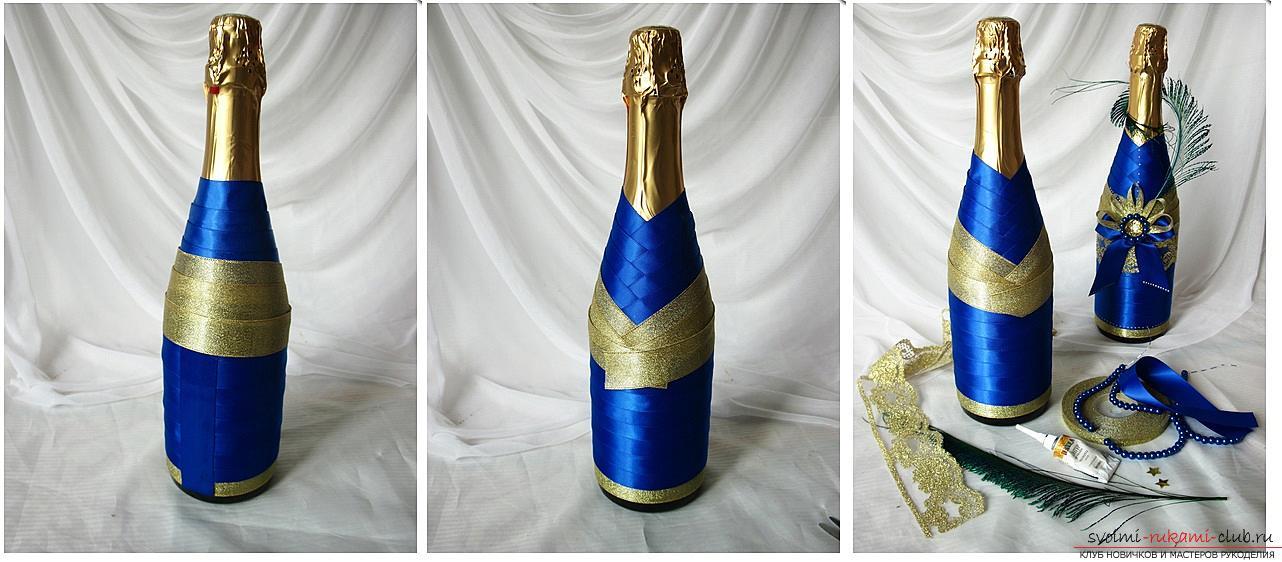 Как сделать самые разные украшения из атласных лент своими руками, уроки с пошаговыми фото создания украшений для волос, создания декоративных предметов для интерьера, декорирование бутылок шампанского. Фото №21