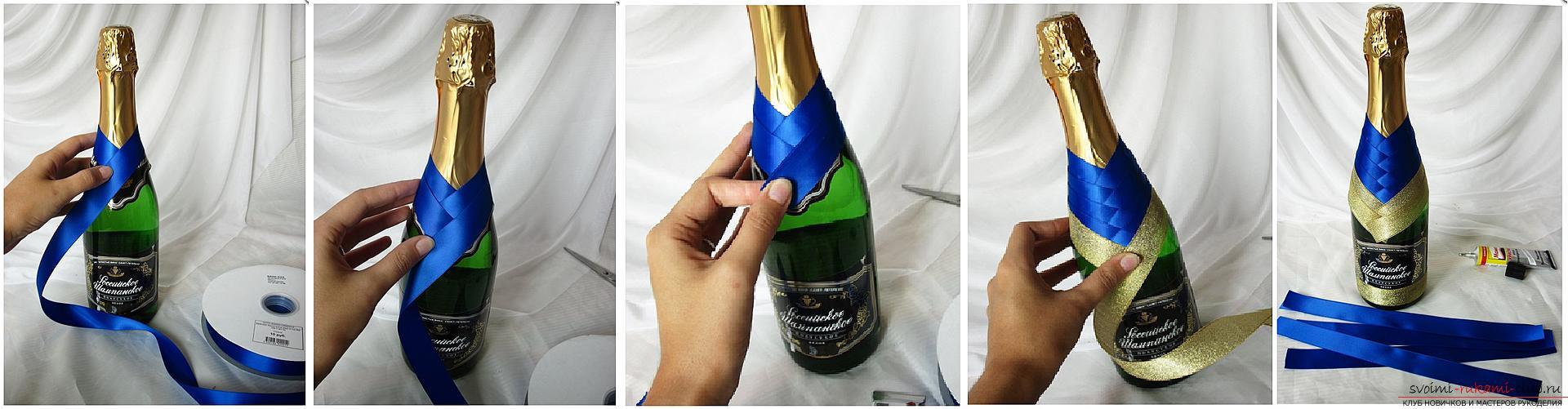 Как сделать самые разные украшения из атласных лент своими руками, уроки с пошаговыми фото создания украшений для волос, создания декоративных предметов для интерьера, декорирование бутылок шампанского. Фото №19